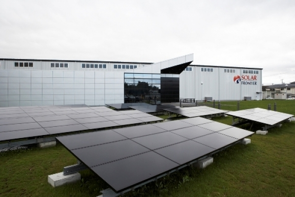 Solar Frontier and NEW to develop 100MW portfolio of CIS thin-film solar farms in the UK