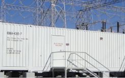 Gore Street's battery storage fund underwhelms in debut issue