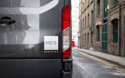 MCS launches new certification mark for installers and manufacturers
