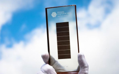 Oxford PV to build perovskite pilot line at old Bosch site