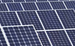 Ashford Borough Council eyes 9MW solar farm as 'significant' income boost