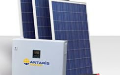 SEUK: Antaris Solar showcases eKiss and asks when modules are not a commodity